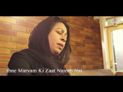 New Masihi Geet 2017  IBN-E-MARIAM Sumble Noreen (BTL Productions)