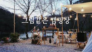 한폭의 그림같은 캠핑장 | 별마로빌리지 | C-12 |…