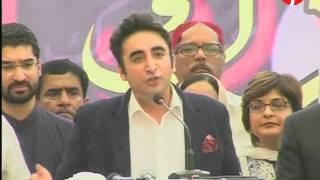 Bilawal tells Altaf Hussain to control his   namaloom afraad