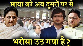 मायावती ने भाई आनंद को ही दोबारा BSP उपाध्यक्ष क्यों चुना INDIA NEWS VIRAL