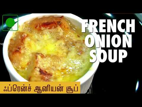 Rich and Simple French Onion Soup | Puthuyugam Recipe