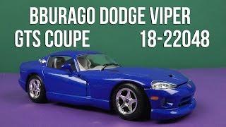 Розпакування Bburago (1:24) Dodge Viper GTS Coupe