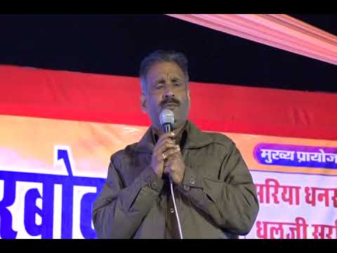 Superintendent of Police (SP) Sir Speech at Vivekanand Yuva Sansthan's Shahid Divas 2018 Program