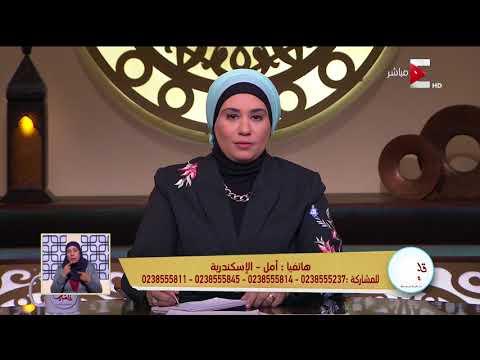 قلوب عامرة - متصلة: صديقتي تحب رجل مسيحي ثم وعدها بالإسلام سرا  - 19:20-2018 / 2 / 10