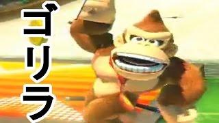 今回のマリオカート8DXの動画はドンキーコング!バナナの皮でミラクルシ...