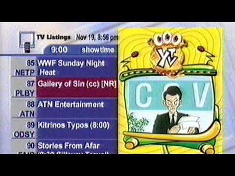 TV Listings, Nov 19 2000
