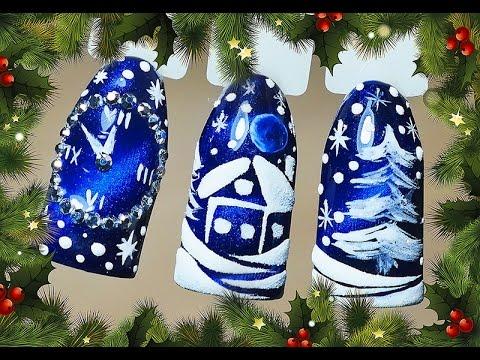 ❄💙 Новогодний дизайн ногтей 💙 новогодний маникюр 🎄New Years Nails