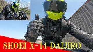 故・加藤大治郎選手(MotoGPライダー)を偲んで 2019.4.20【SHOEI X-14 DAIJIROモデル】 thumbnail