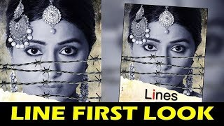 Hina Khan's Debut Film Lines First Look Out In Cannes 2019