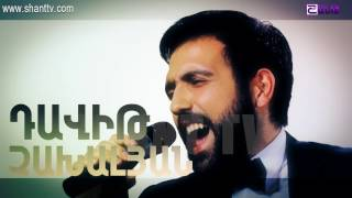 X Factor4 Armenia Gala Show 5 David Chakhalyan Empyray Nerum em qez 19 03 2017