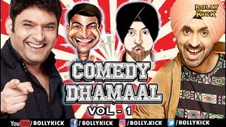 Full Movie Comedy Scenes | Hindi Movies 2019 | Kapil Sharma | Diljit Dosanjh | Neeru Bajwa