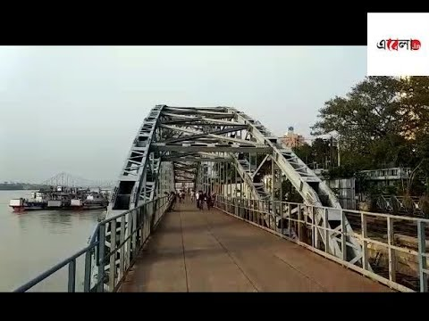 New footbridge built on Ganges will connect Armenian Ghat with Prinsep Ghat