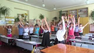 Физкультминутки на уроках в 1-4 классах