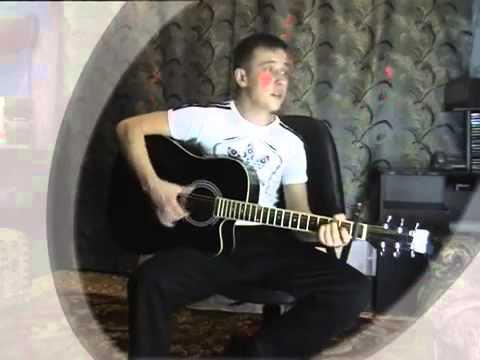 Журавли.САМОЕ КРАСИВОЕ по моему исполнение.песни под гитару