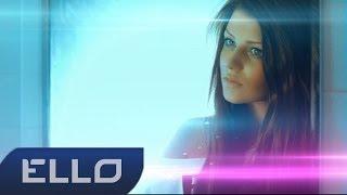 Диана Запуниди - Я Просто Буду Ждать /ELLO UP^/