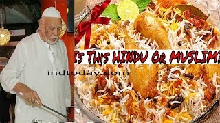 Biryani belongs to Muslims: Nawaab Mahboob Alam Khan | Biryani Hindu ya Muslim?