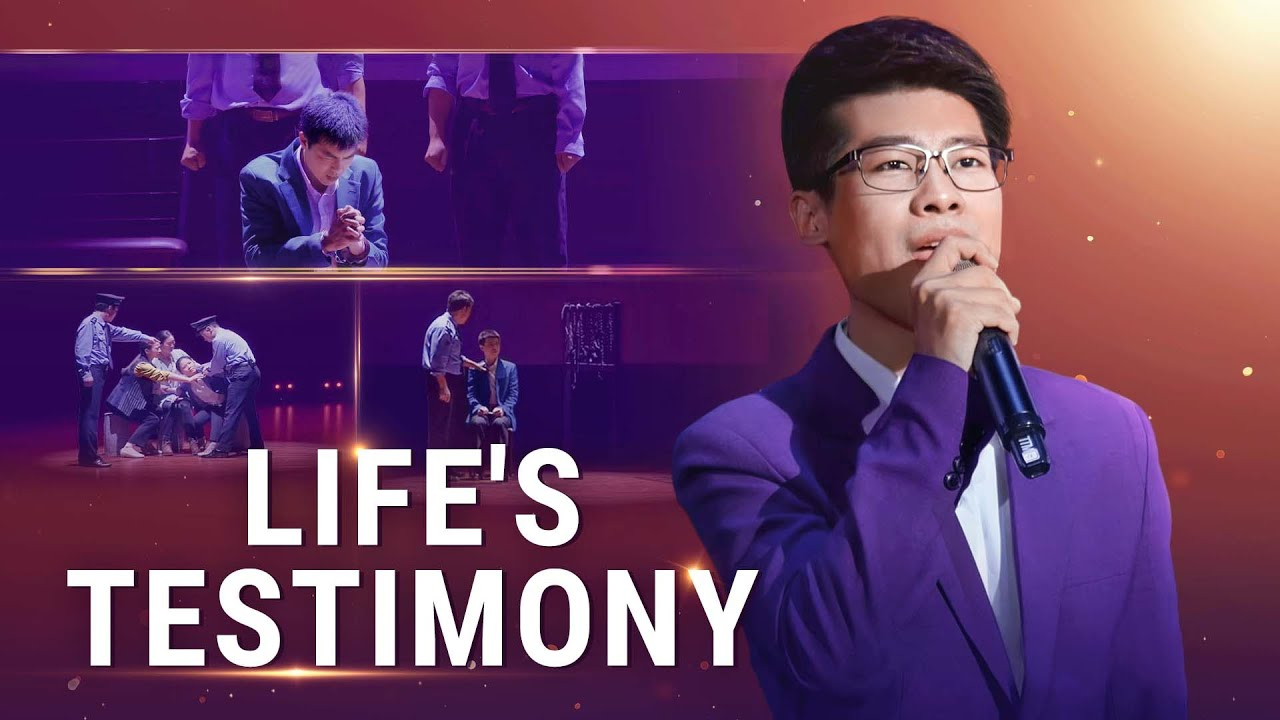 Life's Testimony - Christian Praise Song - Christians Love God Until Death