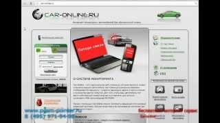 Обзор бесплатного интернет сервиса Car-online для PGSM Pionter