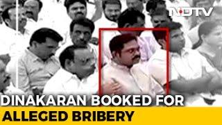 dinakaran-wanted-to-buy-aiadmk-symbol-for-upto-50-crores-say-cops