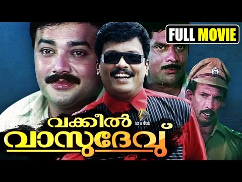 Malayalam full movie online Vakkil Vasudevu | Jagathy | Jayaram Comedy movie