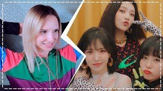 Red Velvet - Zimzalabim REACTION/РЕАКЦИЯ  KPOP ARI RANG