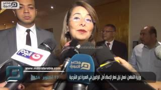 مصر العربية | وزيرة التضامن: نعمل ليل نهار ﻹعطاء أمل  للراغبين في الهجرة غير الشرعية