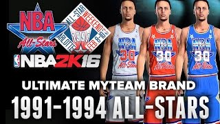 7eb044b3ea4 NBA 2K16 | 1991 - 1994 NBA All Star Jersey tutorial for MyTeam and Pro-