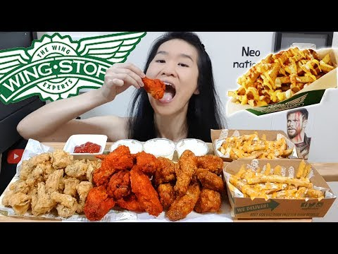 WINGSTOP FEAST! Texas Buffalo Wings, Louisiana Cheese Fries, Spicy Fried Chicken Eating Show Mukbang