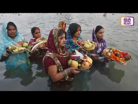 Chhath Puja Celebration: लौंडा नाच से लेकर प्रसाद-पकवान से मन रहा है महापर्व छठ