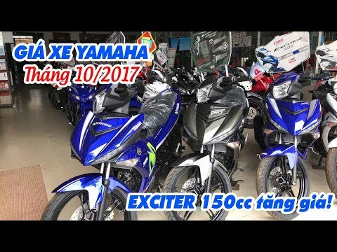 Giá xe máy Yamaha tháng 10/2017 ▶ Exciter 150 có thể tăng, NVX 155 ra màu mới!
