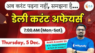 7 00 AM Daily Current Affairs 2019 By Ankit Sir 5th December 2019