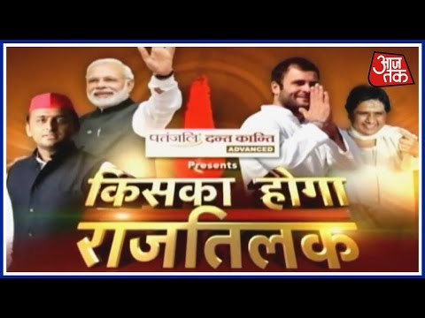 India Today-Axis Opinion Poll For Uttar Pradesh: BJP Dream Run To Continue