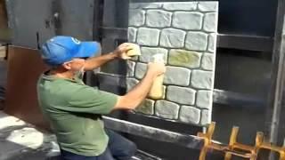 Декоративный прессованный (тонкослойный) бетон(Строительный портал http://donosvita.org представляет видео, в котором расскажет о декоративном бетоне., 2012-04-10T22:46:07.000Z)