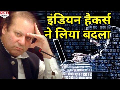 Indian Hackers ने लिया बदला, Pak की 500 से ज्यादा Websites को किया Hacked