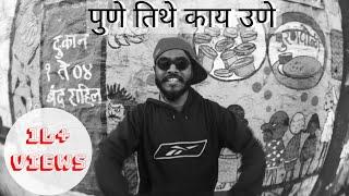 Marathi Rap | Pune Rap Song by Data Don । Pune Tithe Kay Une (पुणे तिथे काय उणे)