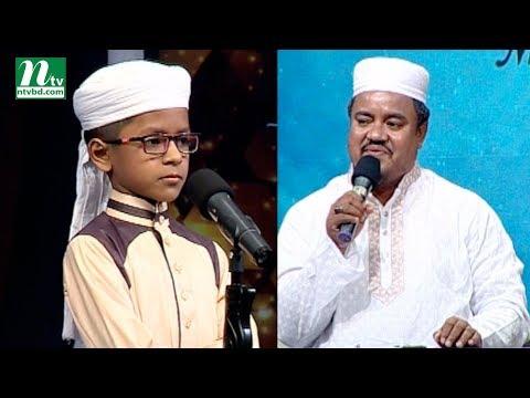 PHP Quran er Alo 2018 | পি এইচ পি কোরআনের আলো ২০১৮ | EP 03 | NTV Islamic Competition Programme