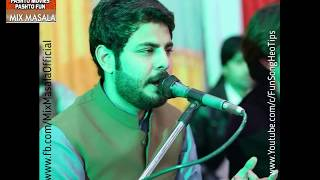 Wara Ghondi Jinay Pashto New Song 2017 Zubair Nawaz HD   YouTube