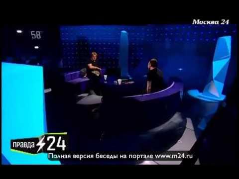 Рома Зверь: «В Крыму нет людей, которые могут организовать концерты»