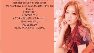 Kana Nishino  - If  (Lyrics)