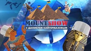Тутанхамоненко и  Рамсесчук - отцы основатели Незалежной