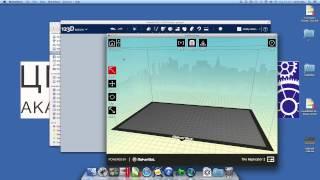 Autodesk123d Design урок 1 +знакомство с MakerBot R2