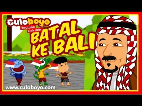 Culoboyo   Kunjungan Raja Salman Ke Bali Indonesia