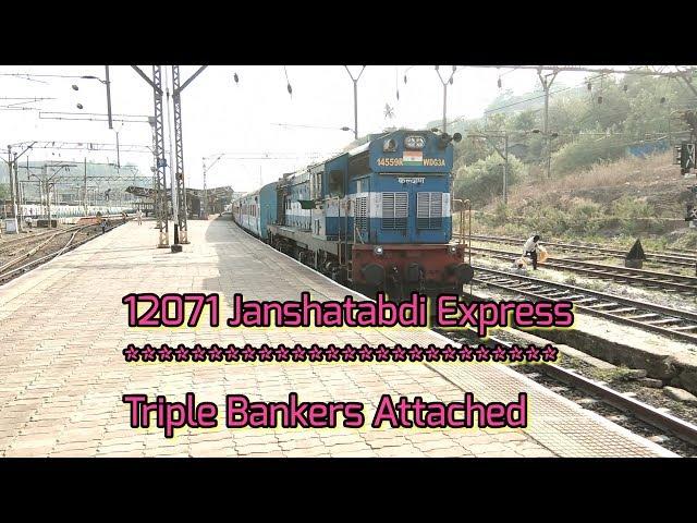 12071 - DADAR - JALNA JANSHATABDI EXPRESS DEPARTS THANE