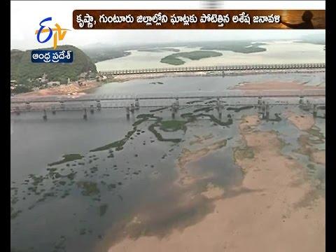 Krishna Pushkar:  Watch Areal View Pilgrims Throng In Vijayawada