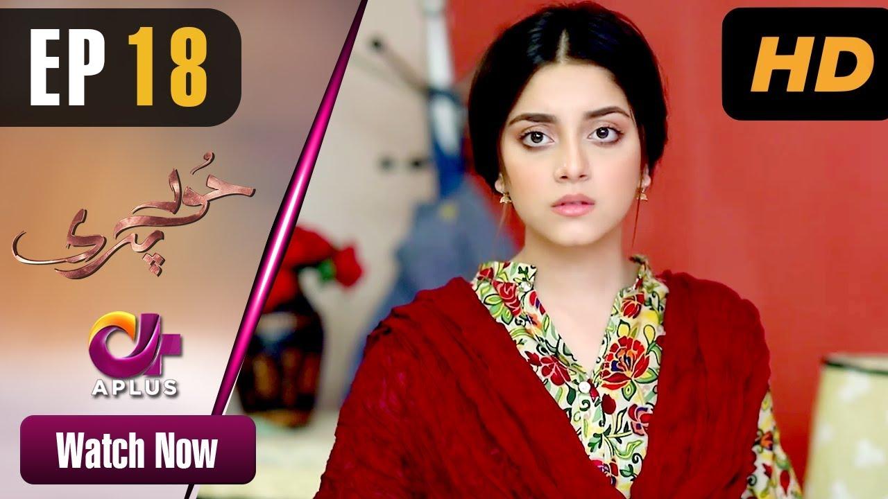 Hoor Pari - Episode 18 Aplus Apr 21
