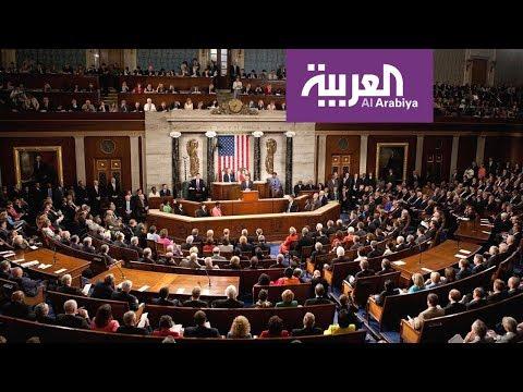 مجلس النواب الأميركي يناقش مشروع قانون لدعم المتظاهرين الإيرانيين  - 08:59-2020 / 1 / 17
