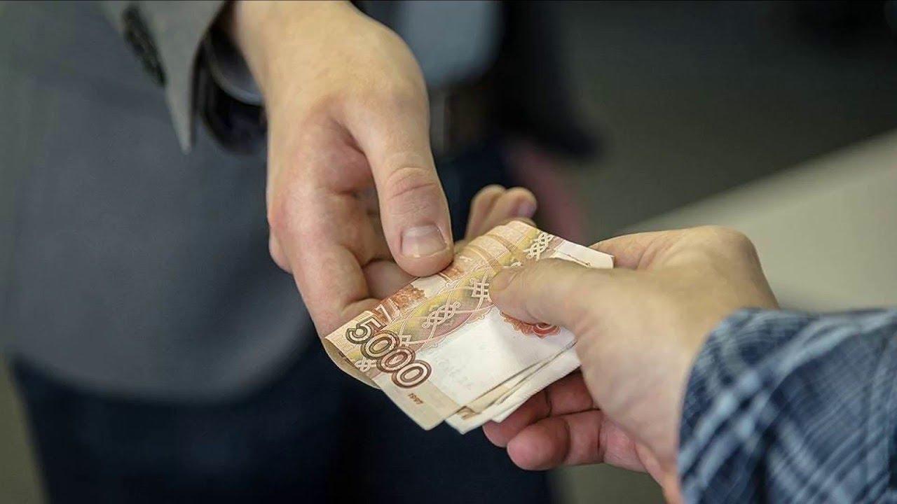 где взять займ с действующим займом