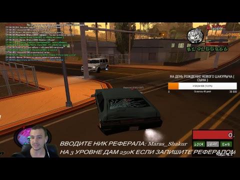Скачать MTA (Multi Theft Auto) для GTA San Andreas