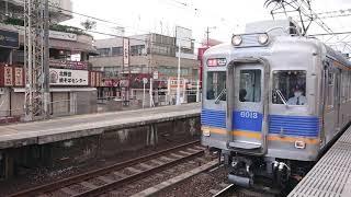 南海高野線 北野田駅 6000系(6013+6021+6909編成) 快急 なんば行 発車