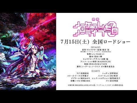 映画『ノーゲーム・ノーライフ ゼロ』 PV 第1弾